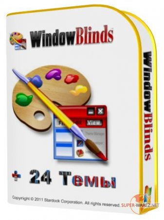 WindowBlinds v 7.2 build 297
