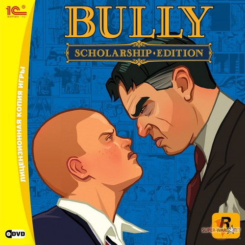 Bully: Scholarship Edition (2008/RUS/ENG/RePack)