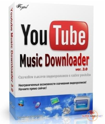 YouTube Music Downloader 3.7.5.0