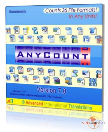 AnyCount Enterprise v 7.0 build 707