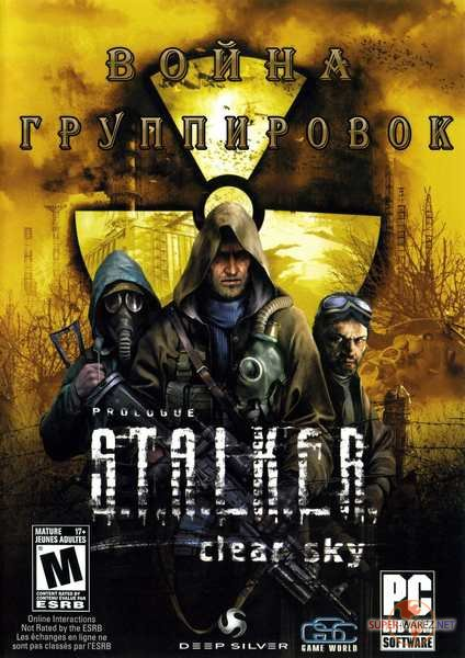 S.T.A.L.K.E.R. Чистое небо - Война группировок. Mod (2011/RUS/RePack by R.G. GamersZona)