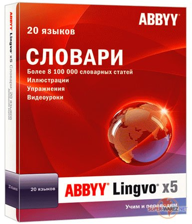 ABBYY Lingvo х5 Professional 20 Languages 15.0.567.0 RePack | Portable  by Boomer