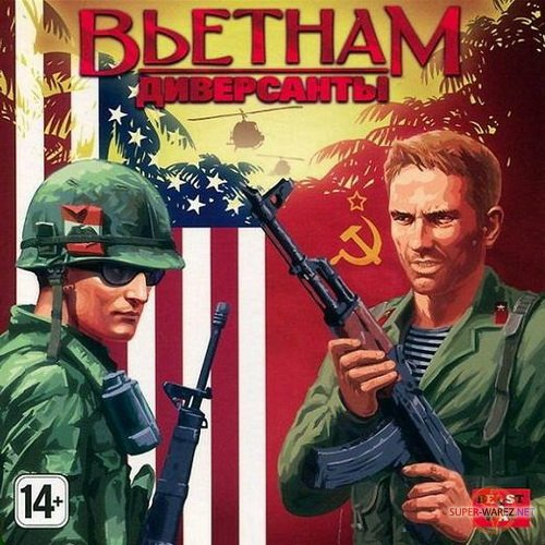 Диверсанты: Вьетнам / Men of War: Vietnam (2011/RUS/Full/RePack)