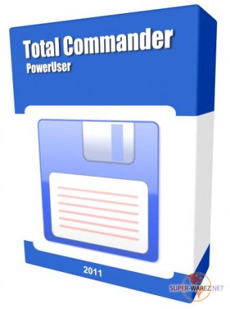 Total Commander PowerUser v 56