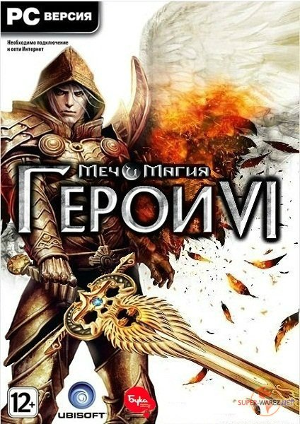 Герои Меча и Магии VI / Might & Magic: Heroes VI (2011/RUS/ENG/MULTI9/FULL/RePack)