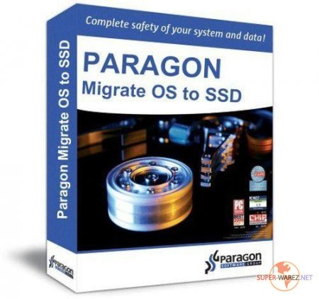 Paragon Migrate OS to SSD v 2.0 Special Edition