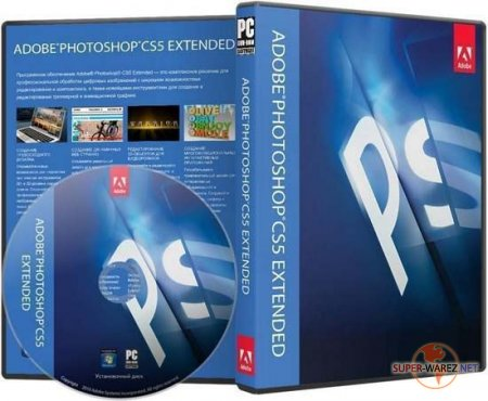 Adobe Photoshop CS5 Extended v 12.0.4 RePack Final