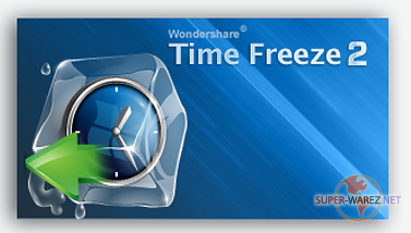 Акция на Wondershare Time Freeze 2.0.3