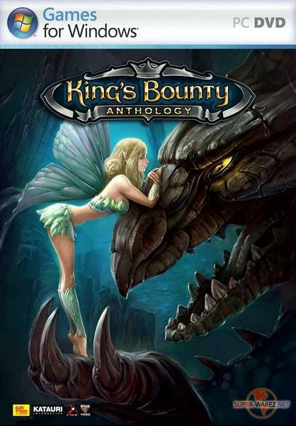 Трилогия. Kings Bounty (2008-2010/RUS/Repack)