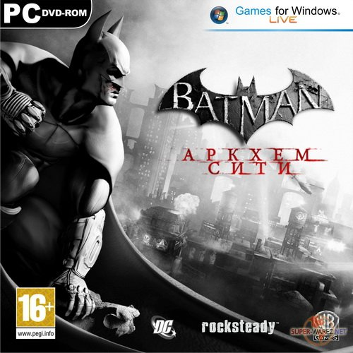 Batman: Аркхем Сити / Batman: Arkham City (2011/RUS/ENG/RePack)