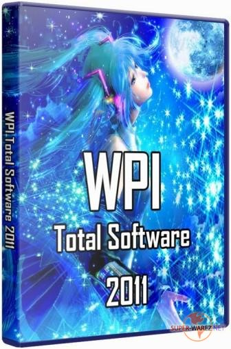WPI Total Software 2011 by Boomer