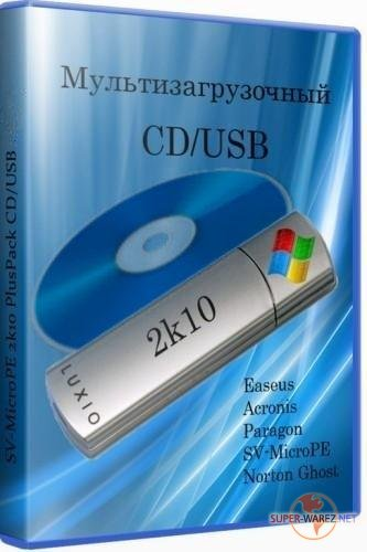 SV-MicroPE 2k10 PlusPack CD/USB v.2.4 (20.12.2011)