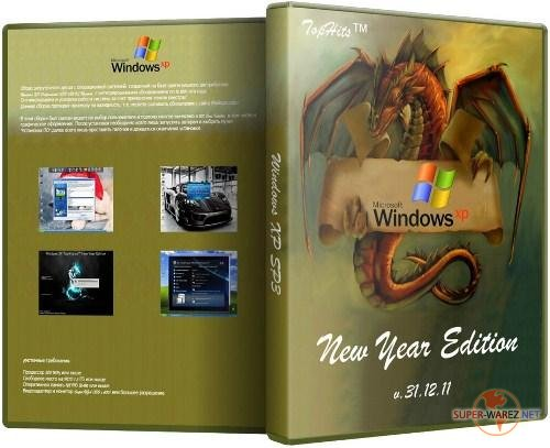 Windows  XP SP3 TopHits™ v.31.12.11 New Year Edition
