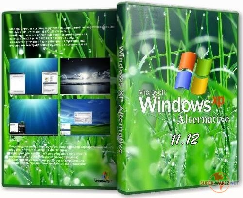 Windows XP Alternative версия 11.12 (Декабрь 2011)