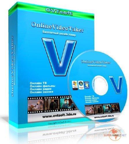 OnlineVideoTaker 7.1.5 Portable  RePack by T_T