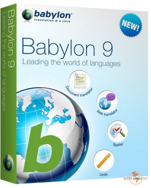 Babylon Pro v9.0.4 r10 Multi Portable by Baltagy