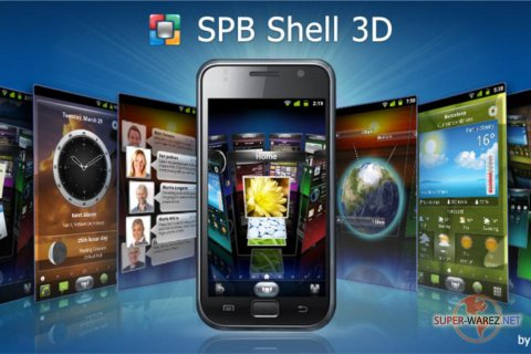 SPB Mobile Shell 3D 1.5.2 Android