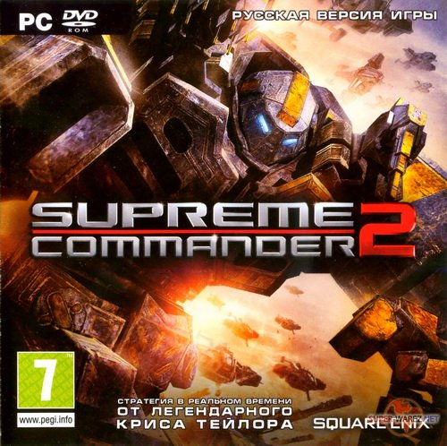Supreme Commander 2 (2010/RUS/ENG/Multi7/Full/RePack)