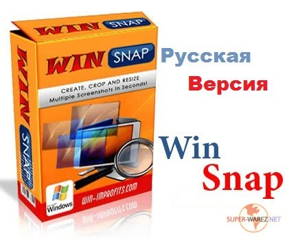 WinSnap 4.0.2 Rus Portable nz