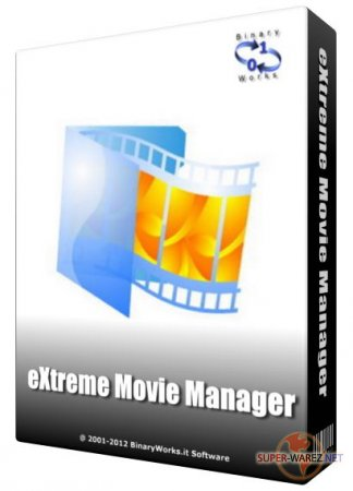 Extreme Movie Manager v 7.2.0.8 Deluxe Edition
