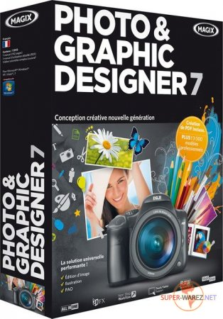Xara Photo & Graphic Designer Pro v 7.1.1.17261 - Тихая установка