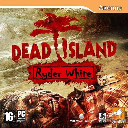 Dead Island: Blood Edition + DLC Ryder White (2011/RUS/RePack by R.G.BoxPack)
