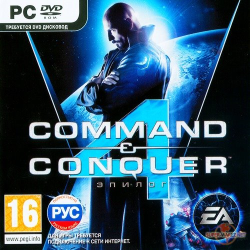 Command & Conquer 4: Эпилог / Command & Conquer 4. Tiberian Twilight (2010/RUS/ENG/RePack)