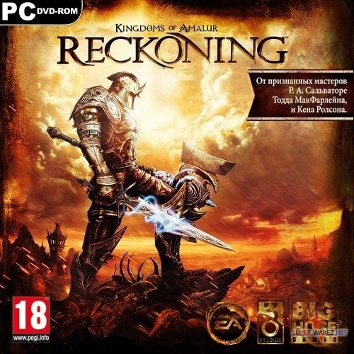 Kingdoms of Amalur: Reckoning (2012/RUS/ENG/RePack)