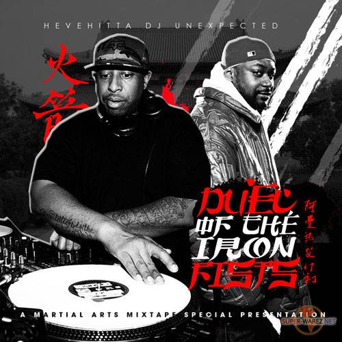 Ghostface Killah & DJ Premier - Duel of the Iron Fists EP (2012)