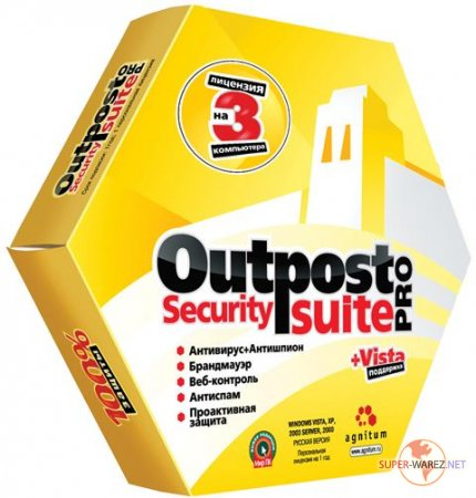Agnitum Outpost Security Suite Pro v 7.5.2 (3939.602.1809) Final