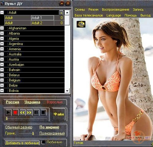 TV Player Classic 6.7 Final Datecode 04.03.2012