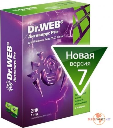Dr.Web Anti-Virus v 7.0.1.3050 Final