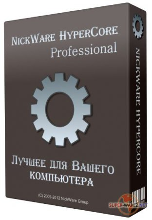 NickWare HyperCore Professional v 3.6.0.5
