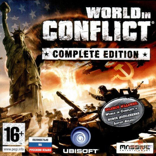 World in Conflict - Complete Edition (2009/RUS/ENG/RePack)