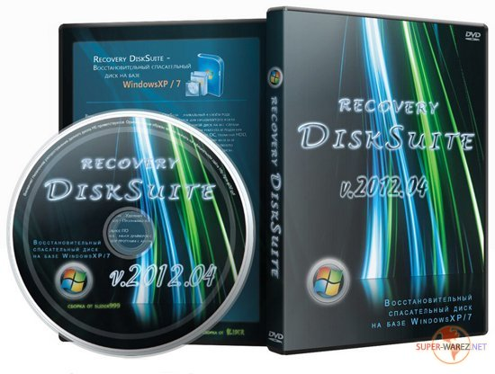 Recovery DiskSuite v.2012.04 DVD/USB (RUS/2012)