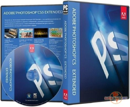 Adobe Photoshop CS6 v13 Extended (Rus/Eng/Ukr) Portable S nz