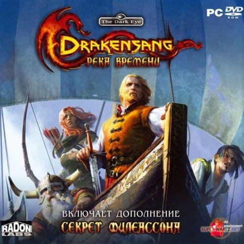 Drakensang: Река времени / Drakensang: The River Of Time (2010/RUS/Multi3/RePack)