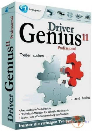 Driver Genius Professional v 11.0.0.1128 Final (Patch от 05.05.2012)