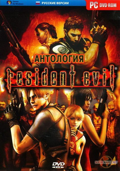 Resident Evil - Anthology (2012/ENG/RUS/RePack by VANSIK)