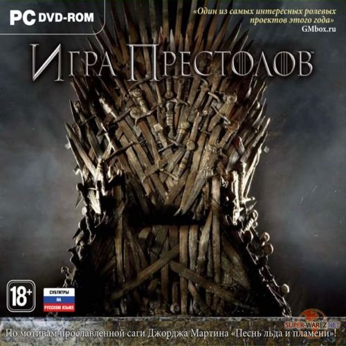 Игра Престолов / Game of Thrones (2012/RUS/ENG/Full/RePack)