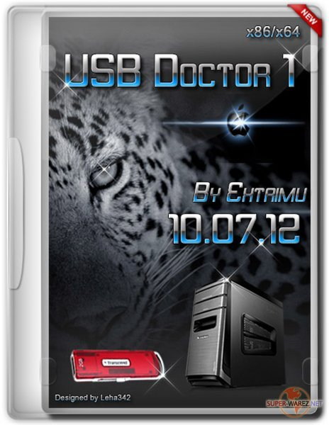 USB DOCTOR 1 By Extrimu 10.07.2012 (x86/x64/RUS/ENG/2012)