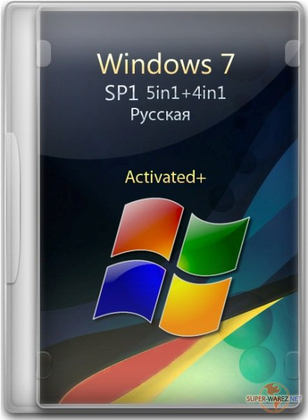 Windows 7 SP1 5in1+4in1 Русская (x86/x64) 04.07.2012