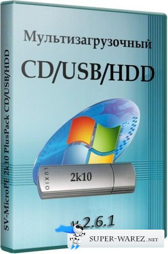 SV-MicroPE 2k10 PlusPack CD/USB/HDD v.2.6.1 (22.07.2012/RUS)