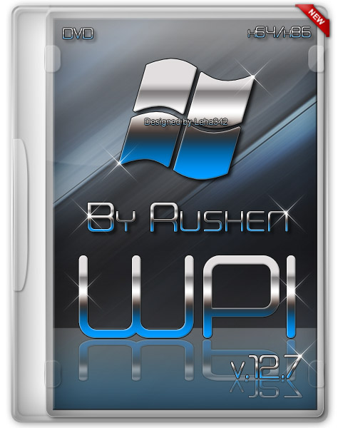 WPI by Rushen 12.7 DVD (RUS/2012)