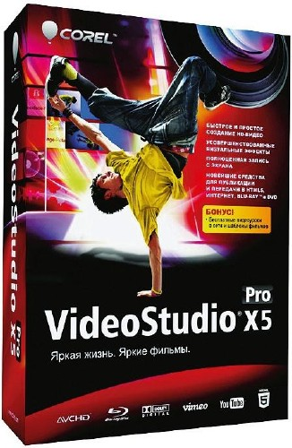 Corel VideoStudio Pro X5 15.1.0.34 Rus Portable S nz
