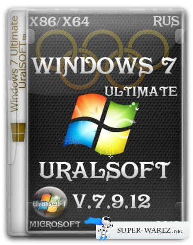 Windows 7 x86/x64 Ultimate UralSOFT v.7.9.12 (2012/RUS)