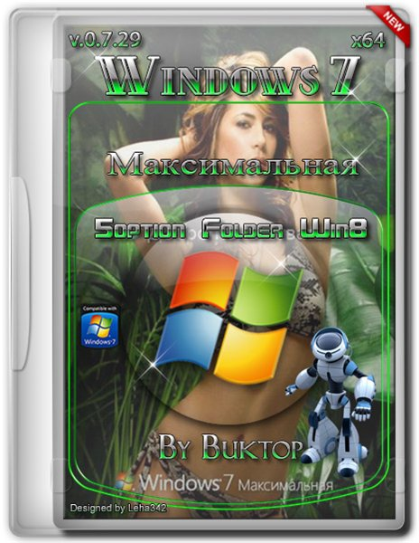 Windows 7 Максимальная x64 5option Folder Win8 v.0.7.29 (RUS/2012)