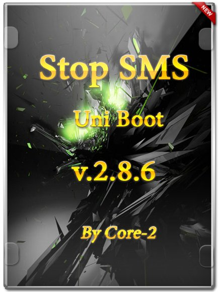 Stop SMS Uni Boot v.2.8.6 (RUS/ENG/2012)