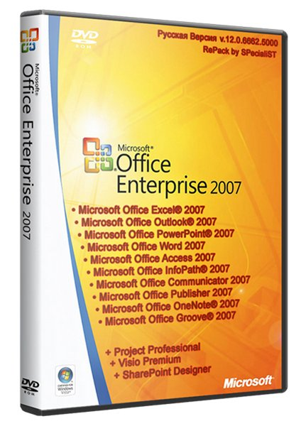 Microsoft Office 2007 Enterprise + Visio Premium + Project Professional + SharePoint Designer SP3 (RUS/RePack by SPecialiST v.12.8/13.08.2012)