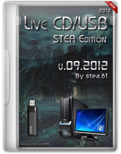 UNI Flash & Live CD/USB STEA Edition v.09.2012 (RUS/ENG)